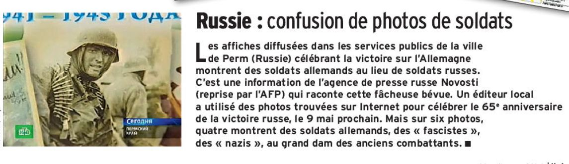images/stories/Glane_sur_le_net/confusions de photos.jpg